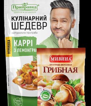 Специи_small